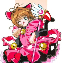My Card Captor Gallery NEW